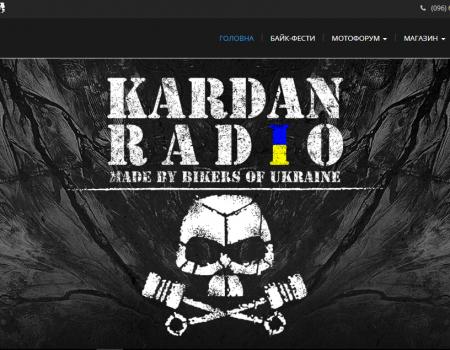 Сайт Радио