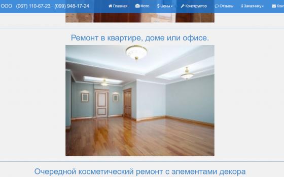 Screenshot (35)