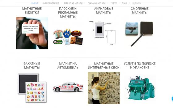 Сайт компании портфолио производство