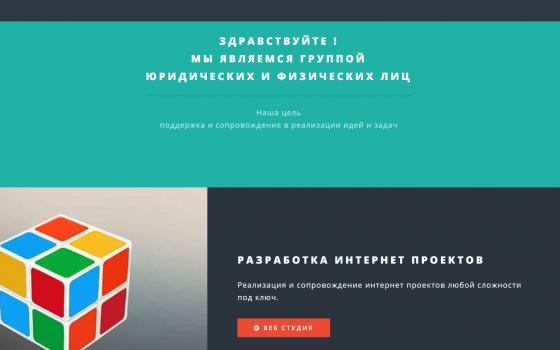 Sozdanie sajta lendinga dlya zastavki1