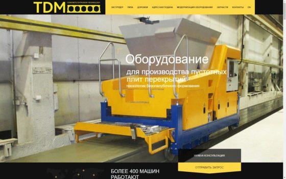 Сайт для бизнеса производство и продажа